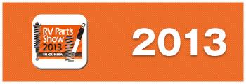 RVPARTS SHOW 2013