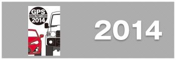 GUNMAPARTS SHOW 2014