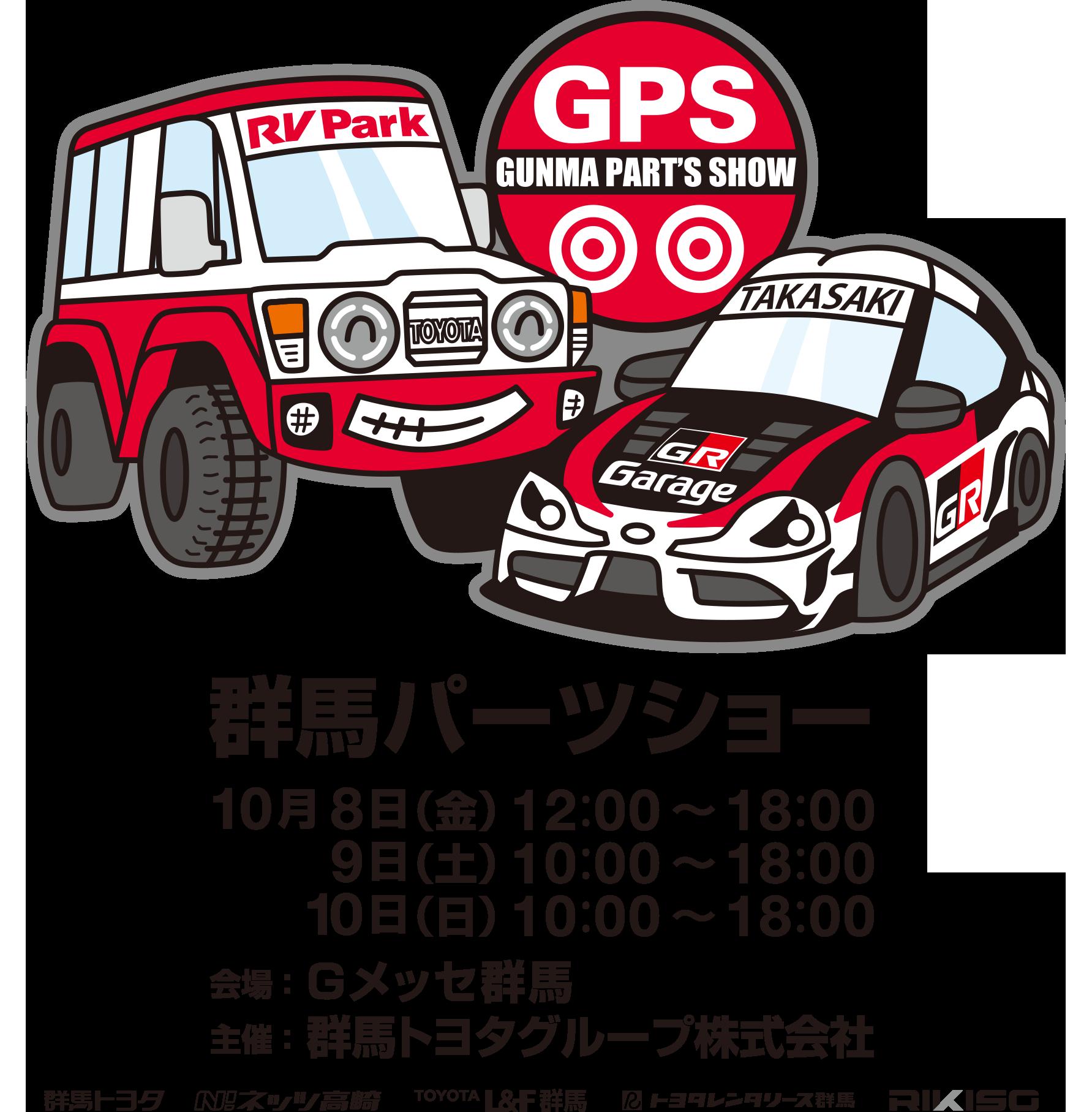 GPSロゴ